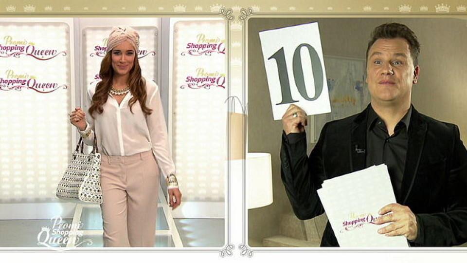 Promi Shopping Queen Zehn Punkte Fur Jana Ina Zarella Von Guido
