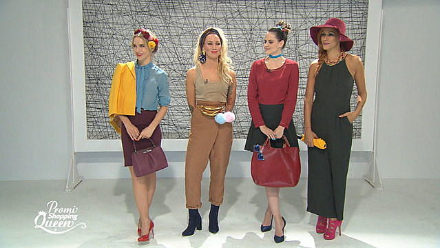 Tv Now Promi Shopping Queen
